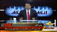 Inkaar 22nd May 2014 by Javed Iqbal on Thursday at Capital TV