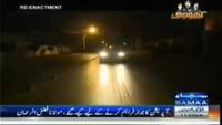 Khoji 23rd May 2014 by  on Friday at Samaa News TV