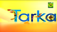 Tarka 12th May 2014