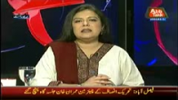 D Chowk 25th May 2014 by Katrina Hussain on Sunday at Abb Takk