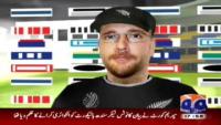 Afridi Vettori Discussion