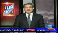 Top Story 26th May 2014 by Sami Ibrahim on Monday at Dunya News
