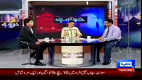 Khabar Ye Hai 27th May 2014 by Rauf Klasara, Saeed Qazi and Shazia Zeeshan on Tuesday at Dunya News