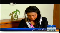 Aisa Bhi Hota Hai - 27th May 2014 Tuesday at Samaa News