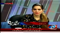 Aakhir Kyun 29th May 2014 by Batool Rajput on Thursday at News One