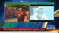 Hum Log 31st May 2014 by Ali Mumtaz on Saturday at Samaa News TV