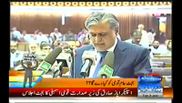 Budget 2014-15 Speech by Finance Minister Ishaq Dar