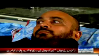 Aisa Bhi Hota Hai - 3rd June 2014 Tuesday at Samaa News