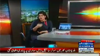 News Beat 6th June 2014 by Paras Khursheed on Friday at Samaa News TV