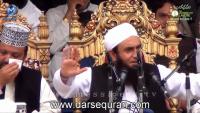 Message of Maulana Tariq Jameel For University Students