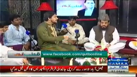 Qutb Online 11th June 2014 by Bilal Qutb on Wednesday at Samaa News