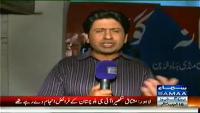 Hum Log 14th June 2014 by Ali Mumtaz on Saturday at Samaa News TV