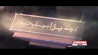 Pakistan Ramzan Teaser 1