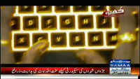 Khufia Operation 22nd June 2014 by Sajjad Saleem on Sunday at Samaa News TV