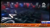 Aaj With Reham Khan 24th June 2014 by Reham Khan on Tuesday at Aaj TV