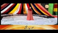 Subha Dam Jab Bazm e Gul