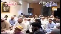 Lam Yati Nazeero Kafi Nazarin
