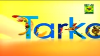 Tarka 25th June 2014