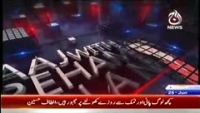 Aaj With Reham Khan 25th June 2014 by Reham Khan on Wednesday at Aaj TV