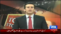 Top Story 25th June 2014 by Sami Ibrahim on Wednesday at Dunya News
