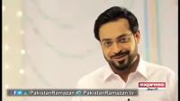 Pakistan Ramazan Promo
