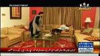 Khoji 27th June 2014 by  on Friday at Samaa News TV