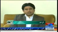 Hum Log 27th June 2014 by Ali Mumtaz on Friday at Samaa News TV