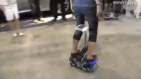 Toyota Winglet Personal Transport Robot
