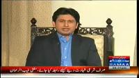 Hum Log 28th June 2014 by Ali Mumtaz on Saturday at Samaa News TV
