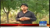 Hum Log 29th June 2014 by Ali Mumtaz on Sunday at Samaa News TV