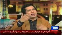 Mazaaq Raat 1st July 2014 by Nauman Ijaz on Tuesday at Dunya News