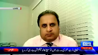 Khabar Ye Hai 1st July 2014 by Rauf Klasara, Saeed Qazi and Shazia Zeeshan on Tuesday at Dunya News