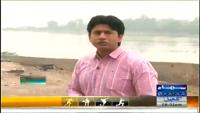 Hum Log 4th July 2014 by Ali Mumtaz on Friday at Samaa News TV