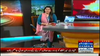 News Beat 4th July 2014 by Paras Khursheed on Friday at Samaa News TV