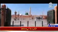 Target 5th July 2014 by Sherry on Saturday at Ajj News TV