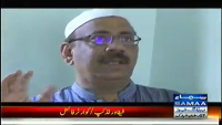 Interrogation 5th July 2014 by  on Saturday at Samaa News TV