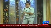 Hasb-e-Haal 5th July 2014 by Junaid Saleem,Sohail Ahmed and Najia on Saturday at Dunya News
