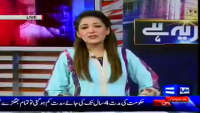 Khabar Ye Hai 9th July 2014 by Rauf Klasara, Saeed Qazi and Shazia Zeeshan on Thursday at Dunya News