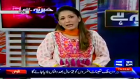 Khabar Ye Hai 10th July 2014 by Rauf Klasara, Saeed Qazi and Shazia Zeeshan on Thursday at Dunya News