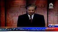 Aaj With Reham Khan 12th July 2014 by Reham Khan on Saturday at Aaj TV