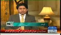 Hum Log 12th July 2014 by Ali Mumtaz on Saturday at Samaa News TV