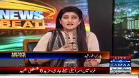 News Beat 20th July 2014 by Paras Khursheed on Sunday at Samaa News TV