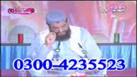 Syed Salman Gilani PTV Mazahiya Mushaira  Bazm e Tabasum Eid Special