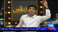 Mazaaq Raat 23rd July 2014 by Nauman Ijaz on Wednesday at Dunya News