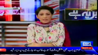 Khabar Ye Hai 23rd July 2014 by Rauf Klasara, Saeed Qazi and Shazia Zeeshan on Wednesday at Dunya News