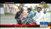 Khoji 25th July 2014 by  on Friday at Samaa News TV