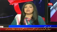 D Chowk 27th July 2014 by Katrina Hussain on Sunday at Abb Takk