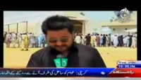 Target 31st July 2014 by Sherry on Thursday at Ajj News TV