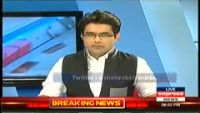 To The Point 6th August 2014 by Shahzeb Khanzada on Wednesday at Express News