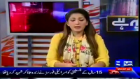 Khabar Ye Hai 7th August 2014 by Rauf Klasara, Saeed Qazi and Shazia Zeeshan on Thursday at Dunya News